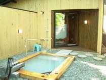 貸切露天風呂『大黒天』に入ってマイナスイオンたっぷり