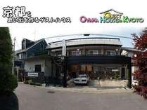 Oyama Guest House Front