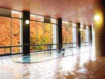 【大浴場】紅葉を楽しみながら浸かる源泉かけ流しの湯。