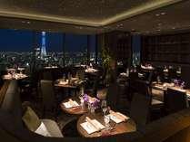 【1泊2食シリーズ】高層階レストラン「唐紅花&蒔絵」鉄板フレンチと中国料理のプリフィックスディナー