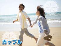 ■カップル■海を見ながらのんびりと♪ふたりで過ごすシーサイドホテルへの旅