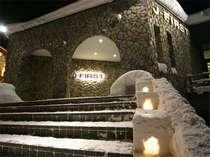 ニセコ・倶知安の格安ホテルホテル ジェイ・ファースト ニセコ