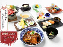 □■ お正月会席 ■□ 3日間だけの特別料理プラン 【2食付】