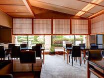 *レストラン「兆-きざし-」 落ち着いた和の雰囲気の中、お食事をお楽しみください。