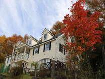 紅葉の秋外観