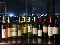 ≪山梨県産ワイン≫最上階ワインバーでは、県産ワインの飲みくらべ『ワインテイスティング』も人気