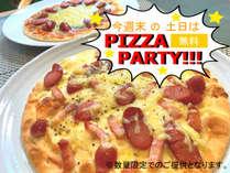 今週末9/21(土)22(日)のご提案!静岡でピザパーティー!!!