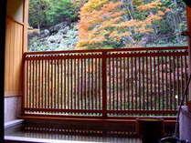 お部屋の露天風呂で紅葉もお愉しみ頂けます。