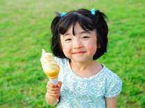 ミルクたっぷりのソフトクリームを食べてご機嫌♪