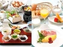 一日の始まりは朝食から!和洋選べる高原の朝食(イメージ)