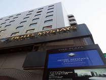 ホテル マイステイズ 御茶ノ水◆じゃらんnet