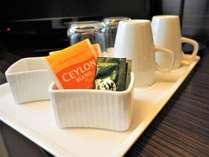 全室にセイロンティーと煎茶のご用意がございます