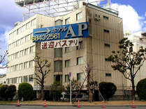 空港ホテル間無料送迎有。阪急宝塚線蛍池駅からは徒歩8分
