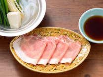 【じゃらん初夏SALE】『上州もち豚しゃぶしゃぶ』プラン