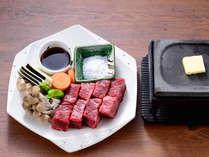 『上州牛のステーキ』プラン
