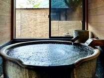 【梅の湯】陶器の泡風呂は癒し効果・新陳代謝を高めてくれます。