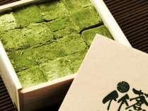 オリジナル熊笹生チョコレート
