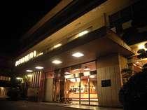 [写真]源平ゆかりの須磨寺へほど近い当館