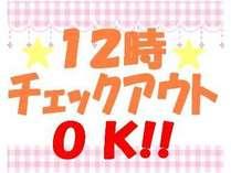 11:00→12:00