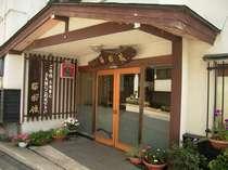 山菜料理の宿 昭栄館写真