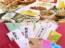お年玉朝食付プラン(素泊まり価格で朝食付なんて正月から縁起がいい)