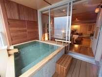 【C】湯船が七色に変化する客室専用露天風呂
