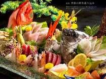 【造里】季節の鮮魚 盛り込み