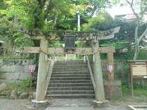 縁結びの神様!湯泉神社の鳥居です。