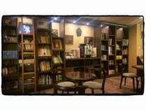 2階ライブラリーコーナー。コーヒー紅茶のセルフサービスがございます。
