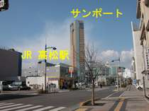 PHOTO:Jalan