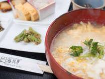 【朝食付】 雑炊や焼き魚など、ほっこり美味しい朝食付プラン!
