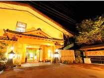 魚料理の宿 峠の湯 大家荘 (静岡県)