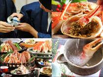 【カップルプラン】全て間人蟹を使用したカニフルコースです。量も丁度いいオススメプランです。