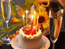 デコレーションケーキまたはフラワーアレンジメントのいずれか1つプレゼント
