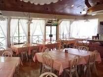 レストラン(センターハウス2階)