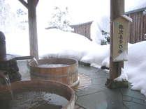 【冬季限定素泊まりプラン】大自然の静寂に包まれながら「うすずみ温泉」でくつろぎのひとときを・・・