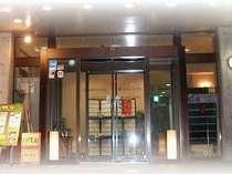 舞鶴アーバンホテル
