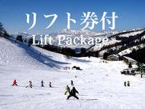 野沢温泉スキー場!