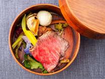 ★2019年11月リニューアル★地元産食材をふんだんに使用したお料理と源泉で寛ぐ旅