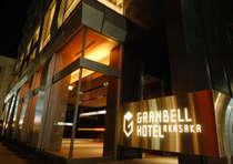 赤坂グランベルホテル 正面玄関