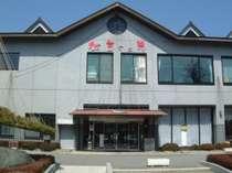 【山中湖紅富士の湯】ここからみる富士山は絶景!!