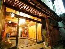 月廼屋旅館◆じゃらんnet