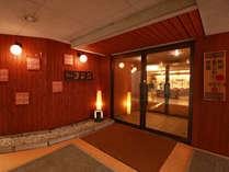 【外観】創作料理と秋田の郷土料理で心を込めたおもてなし。