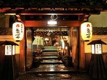 三隈川沿いに佇む和風旅館。趣向を凝らしたお風呂と料理が自慢