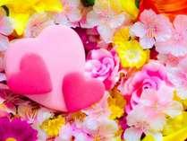 ☆★☆温泉で過ごす♪あったかバレンタイン☆★☆ シードル&チョコレートケーキ付きプラン 1泊2食付き