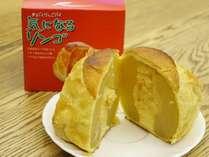 「北海道新幹線開業1周年大人の休日パス」ご利用の方大歓迎♪気になるリンゴの特典付★ようこそ浅虫温泉へ