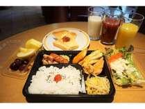 ※新型コロナウイルス感染拡大防止のため、しばらくの間はお弁当にて朝食をご提供させていただきます。