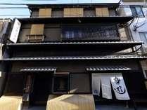 宿は少林寺拳法の道院に併設されています