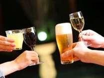 ★嬉しい!飲み放題60分♪(生ビール・日本酒・焼酎・サワー・ワイン・瓶ビール・ソフトドリンク)