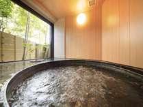 ■大浴場/半露天ジャグジー